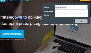 logowanie do księgowości online